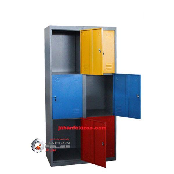 لاکر فلزی 6 در سفارشی