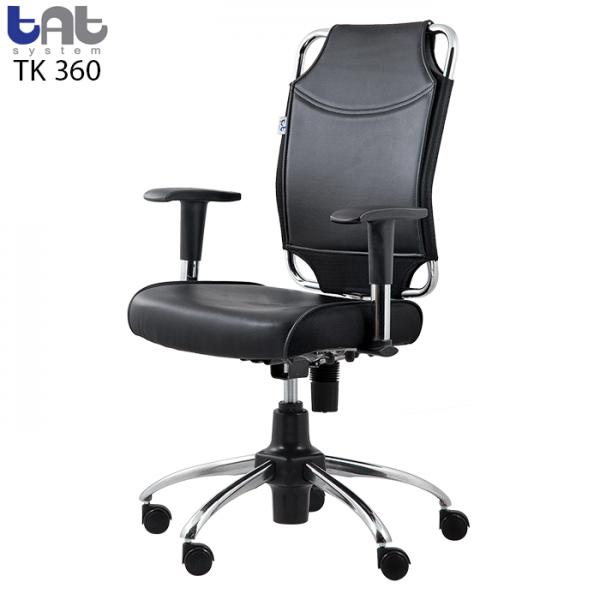صندلی کارشناسی TK 360