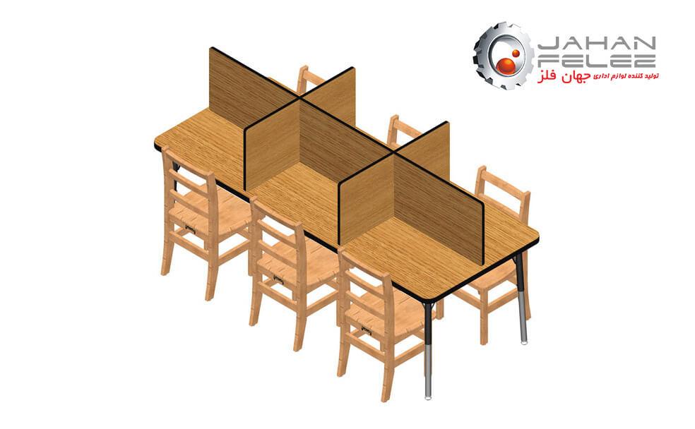 میز مطالعه 6 نفره